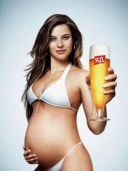 алкоголь и беременность