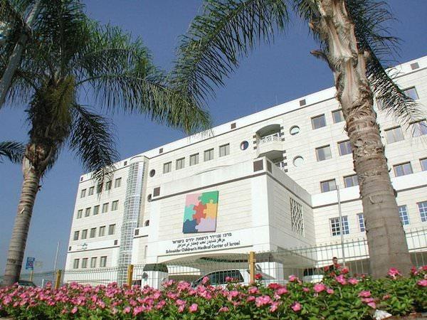 медицинский центр в Израиле