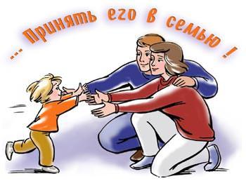 усыновление детей в Украине